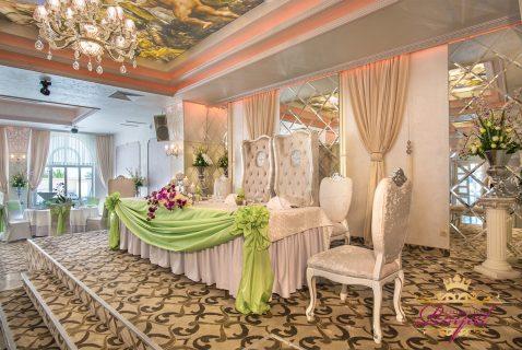 Сватбена зала Роял, Svatbena Zala Royal